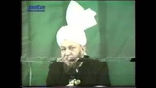 Le complot contre l'ahmadiyya - Sermon du Vendredi 16 août  1985