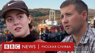 Норвежская нефть как активисты борются за сокращение добычи Репортаж Би-би-си