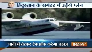 Watch: Narendra Modi's Plans To Start Sea Plane Service In India