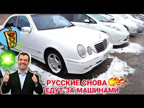 🚘💥Авто из Армении 2021!!🚦Хорошие Новости.