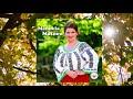 Download Manuela Motocu  - Acum viata-mi este draga (Official Audio) NOU