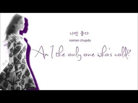 Epik High - It's Cold (Color Coded Lyrics: Hangul, Romaji, English)