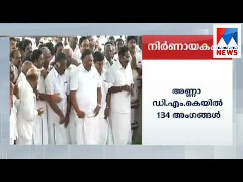 Merger Done, OPS Is Deputy Chief Minister|...