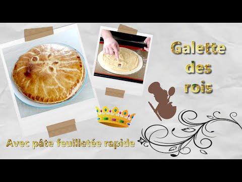 [aujourd'hui-on-cuisine]-galette-des-rois-avec-pâte-feuilletée-rapide-👑