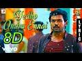 Yedho Ondru Ennai 8D Song Paiya Movie Yuvan Shankar Rajaal Use Headphone