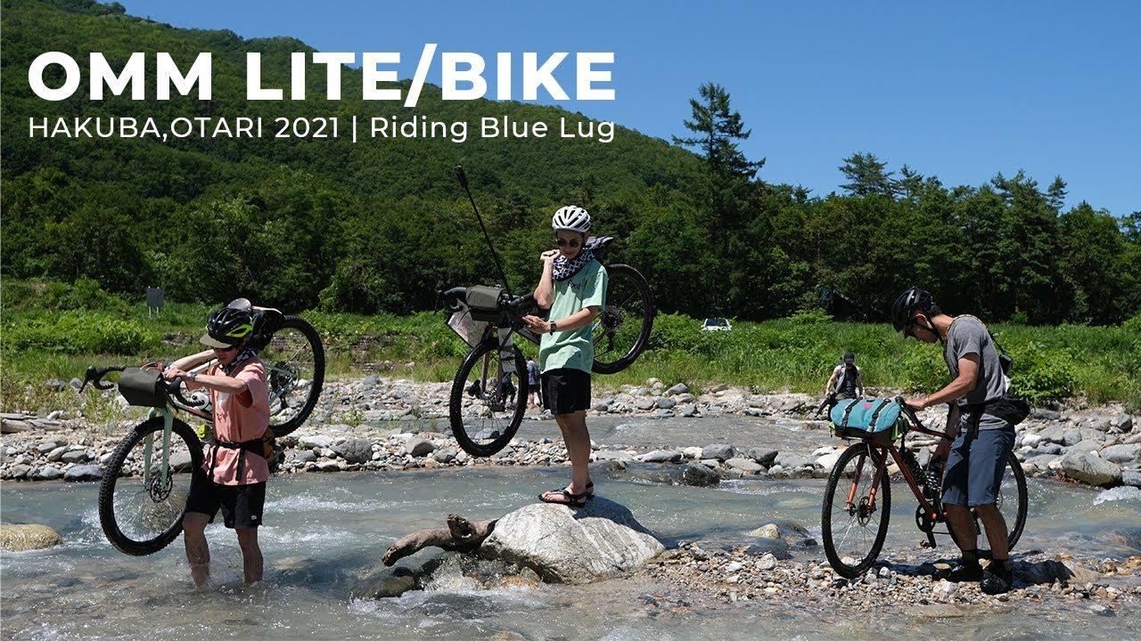Download OMM LITE/BIKE HAKUBA,OTARI 2021 Riding Blue Lug