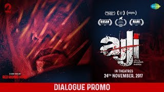 Ajji   Dialogue Promo   Out on 24th Nov   Selected in Busan and MAMI Film Festivals   Yoodlee Films