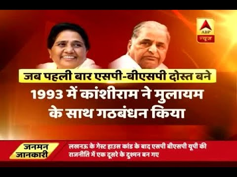 Jan Man: 25 years back when Kanshi Ram and Mulayam Singh Yadav were friends