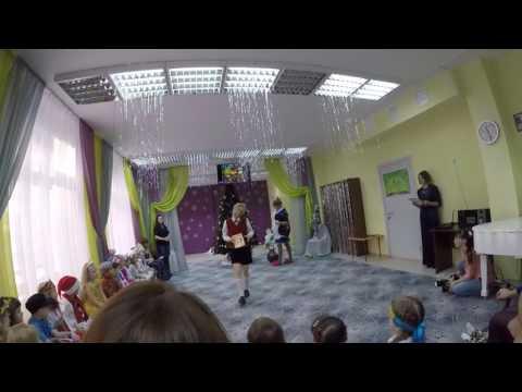 Новогоднее представление  в детском саду  Малыш и Карлсон  Подарки от Деда Мороза