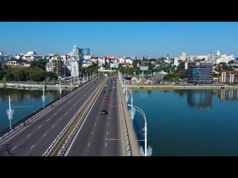 г.Воронеж Чернавский мост