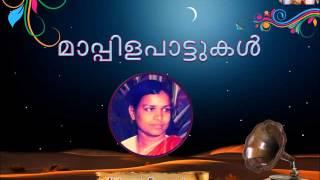 Abrahathenna Maharajan | Vilayil Faseela