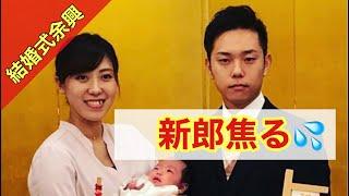 ダチョウ倶楽部 結婚式 新郎に余興を振ってみた結果.