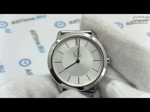 Обзор.  Швейцарские наручные часы Calvin Klein K3m22126