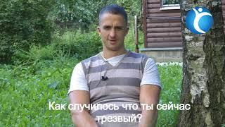 Григорий 28 лет, принимал с 14 лет. Гашиш, Лсд, псилоцибин, грибы, амфетамин, спайс