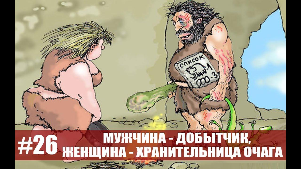 знакомства мужчина женщина 2011