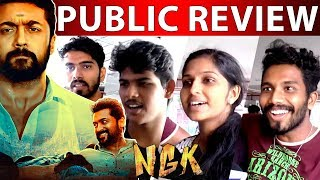 NGK Public Review | FDFS