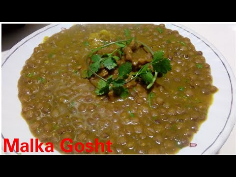 Malka Gosht Recipe By Kitchen with Rehana