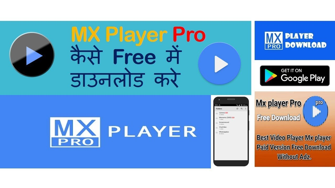 Mx player pro latest paid apk free download!! Youtube.