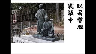 昨日に続いて今日は松口月城作の「坂本龍馬」です。