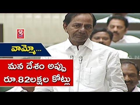 CM KCR Speech On Telangana State Debt, Fires On BJP Leaders | TS Assembly | V6 News