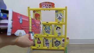Yo-Kai Watch Shooting Paper Craft ~ 妖怪ウォッチ ジバニャンのひゃくれつキャノン 幼稚園4月号 thumbnail