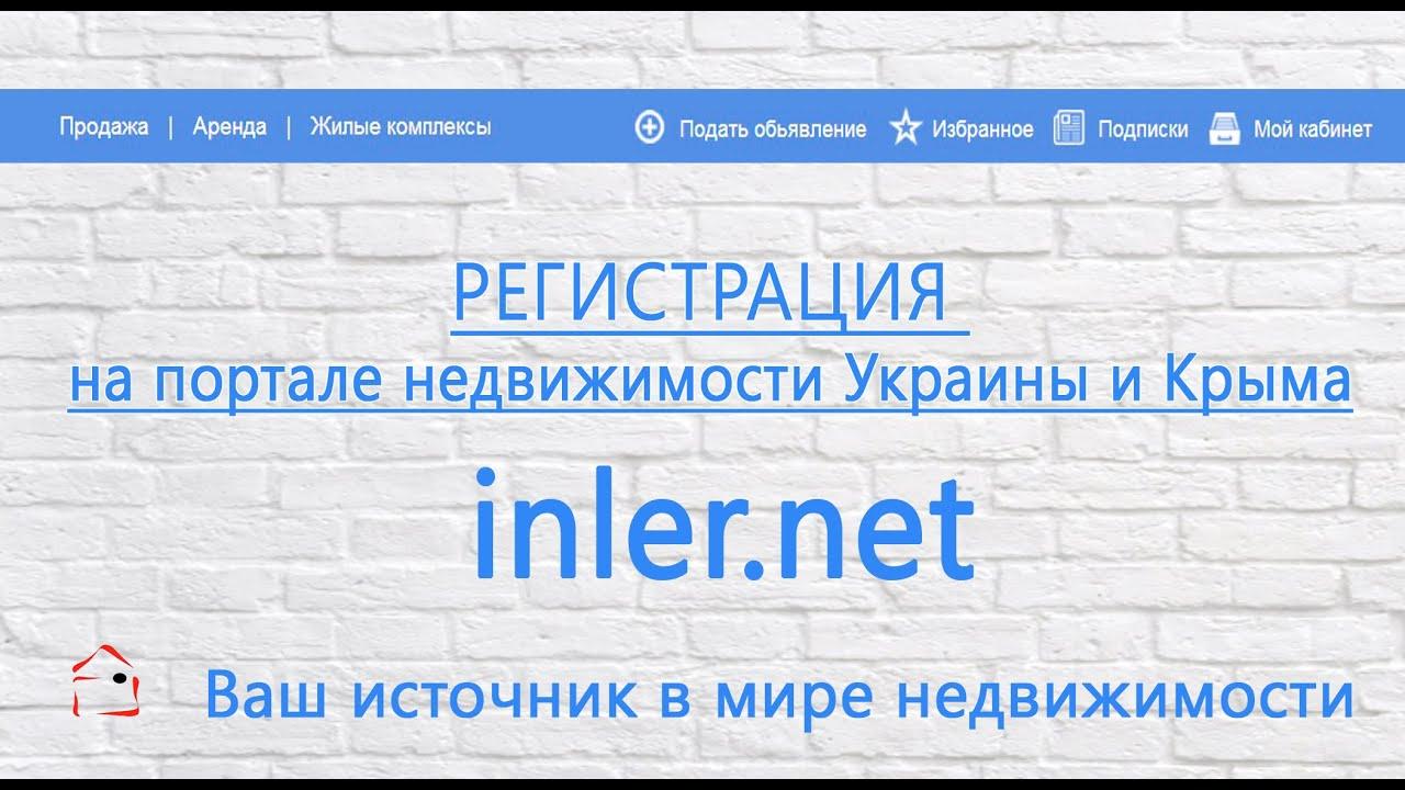 подать бесплатно объявление в новочеркасске-на-дону ГДЕ КУПИТЬ ОБРУЧАЛЬНЫЕ КОЛЬЦА В НОВОЧЕРКАССКЕ Объявления в Крыму<iframe width=