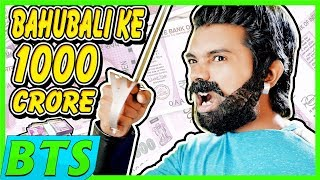bahubali ke 1000 crore bts hindi comedy video   pakau tv channel