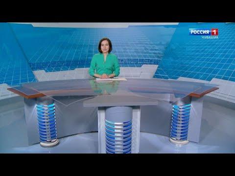 Вести Чăваш ен. Выпуск 30.03.2020