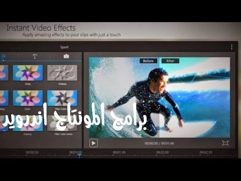 تطبيق أندرويد يمكنك من اضافه خلفيه لفديوهات وموسيقى وكذلك للصور