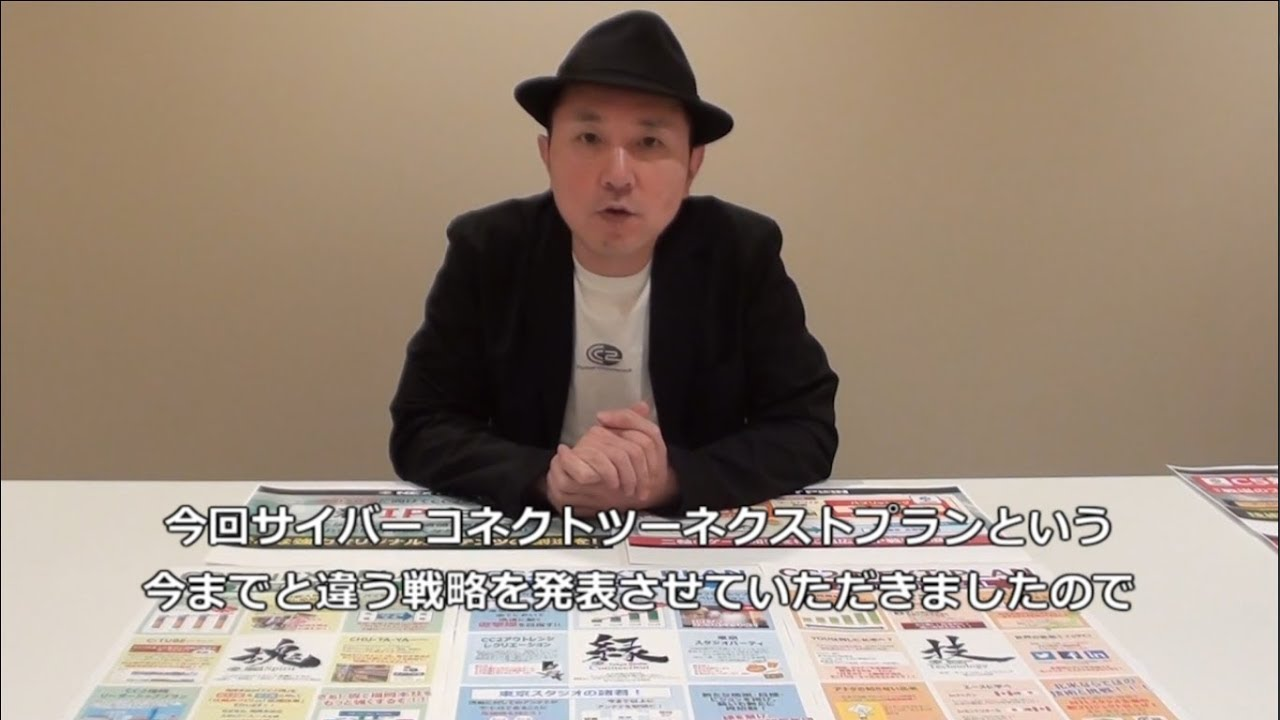 maxresdefault - 【速報】サイバーコネクトツー、Nintendo Switchに参入!!!!!【CC2ピロシキ】