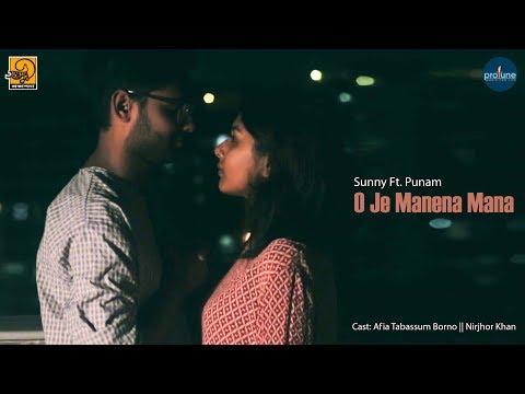 O Je Manena Mana Sunny ft  Punam || Rabindra Sangeet || Protune || Saptosur