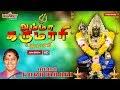 Download Amma Karumaari   Amman Songs   Tamil Devotional Songs   S.Janaki    Jukebox MP3 song and Music Video