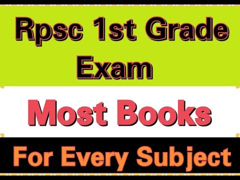 Books for Rpsc 1st Grade Exam : Must Watch 100% Important..by Dr.Ajay Choudhary