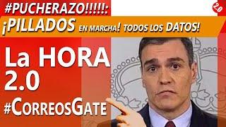 PILLADOS!! #PUCHERAZO en #CORREOS!! Todos los DATOS!! LA HORA 2.0 - MIÉRCOLES 28 ABRIL