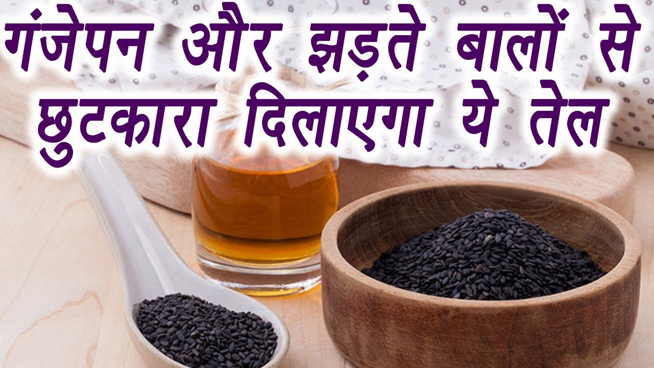 how to make kalonji oil for hair