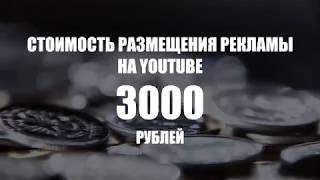 Агентство интернет рекламы ENSPIRION.RU(, 2017-05-25T04:35:46.000Z)