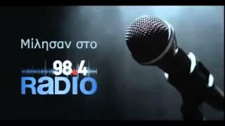 Αριστείδης Τσατσάκης-Δημήτρης Πετράκης: Θερίζουν οι ανίατες ασθένειες λόγω των φυτοφαρμάκων
