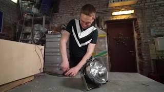 Напольный светильник-фара