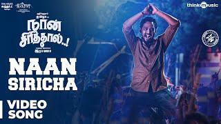 Naan Sirithal | Naan Siricha Video Song | Hiphop Tamizha | Iswarya Menon | Sundar C | Raana