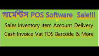 Epos software features best pos system ...
