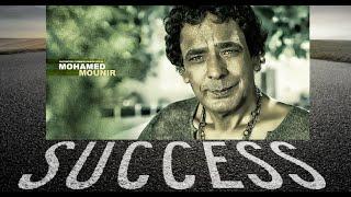 اغنية تحفيزية للنجاح..... للنجم محمد منير