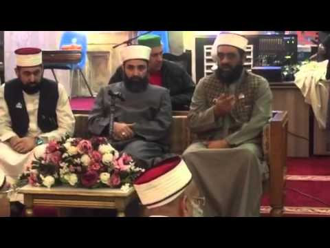 Hamid Ali Naqeebi - Baghdad Sharif - Darbar Hai Yeh