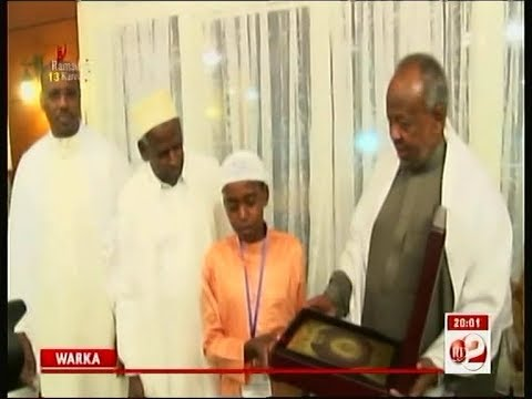 RTD : Journal Somali du 17/05/2019