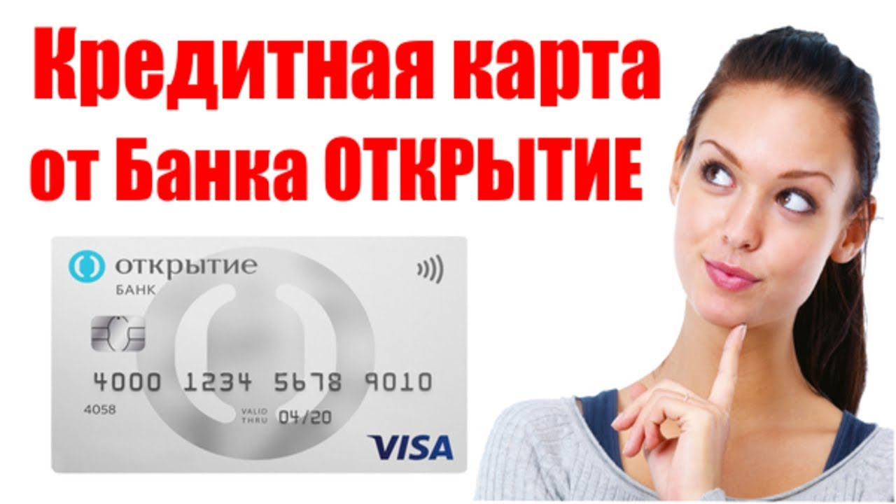 Кредит 76.09 счета показывает