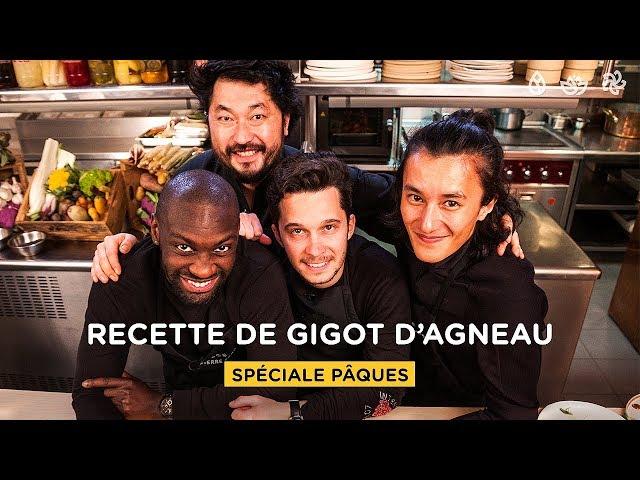 RECETTE GIGOT DE PÂQUES (ft YouCook) - SIGNATURE #4