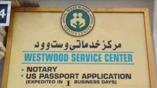 Westwood Service Center    مرکز خدماتی  وِست وود