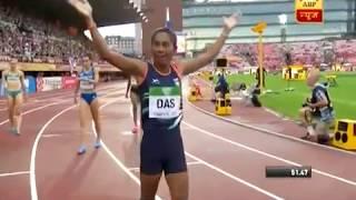 हिमा दास ने 400 मीटर की दौड़ में तोड़ा मिल्खा सिंह और पीटी उषा का रिकॉर्ड