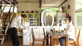 コスモウォーターの新TVCM「美味しいご飯」篇。 家族の天然水「コスモウ...