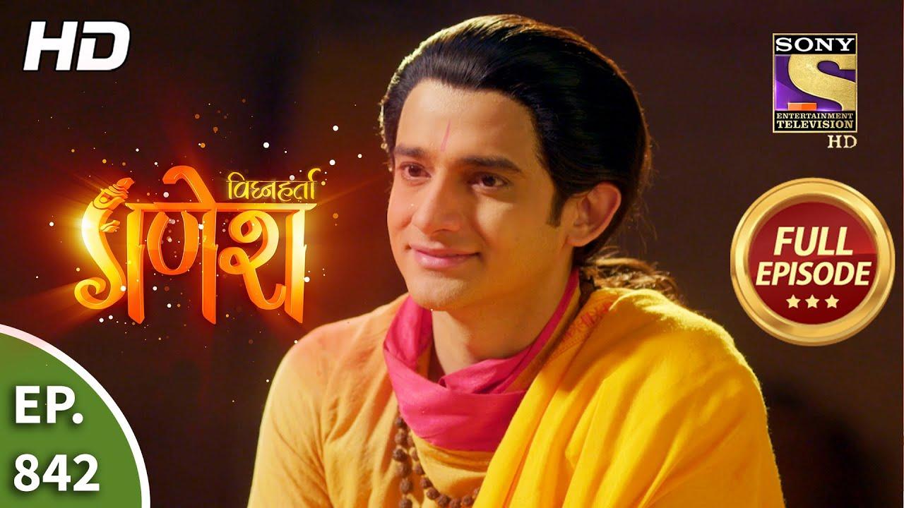Download Vighnaharta Ganesh - Ep 842 - Full Episode - 1st March, 2021