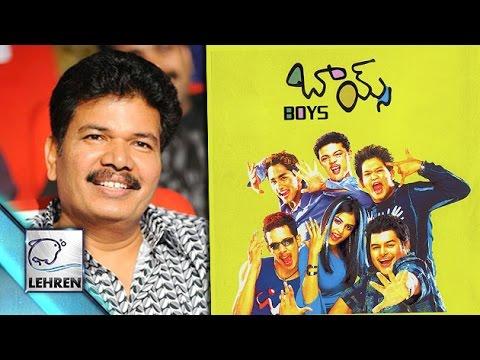 Shankar's 'Boys' MOVIE Reunion | Siddharth | Thaman  | Lehren Tamil